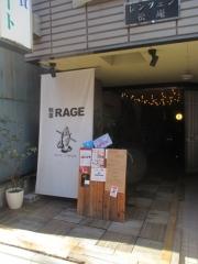 麺尊 RAGE【参壱】-1
