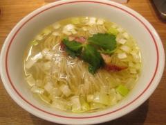 麺尊 RAGE【参壱】-5