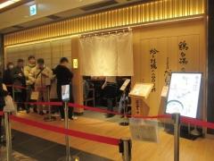 【新店】銀座 篝 ルクア大阪店-1