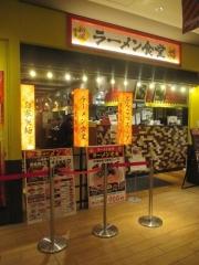 【新店】銀座 篝 ルクア大阪店-3
