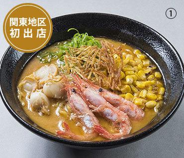 松坂屋上野店shop06-img01