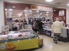 松坂屋上野店 北海道物産展 ~麺屋169「中華そば(醤油)」&「中華そば(塩)」~-5