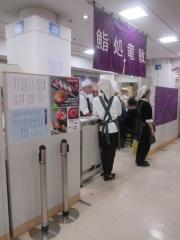 松坂屋上野店 北海道物産展 ~麺屋169「中華そば(醤油)」&「中華そば(塩)」~-6