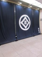 松坂屋上野店 北海道物産展 ~麺屋169「中華そば(醤油)」&「中華そば(塩)」~-22