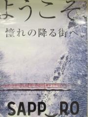 松坂屋上野店 北海道物産展 ~麺屋169「中華そば(醤油)」&「中華そば(塩)」~-23