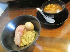 麺処 ほんだ【弐】-7