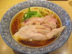 麺屋 一燈【参六】-5