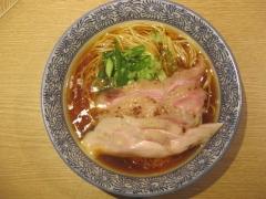 麺屋 一燈【参六】-6