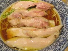 麺屋 一燈【参六】-9
