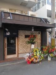 【新店】いかれたNOODLE Fishtons-1