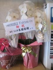 【新店】いかれたNOODLE Fishtons-5