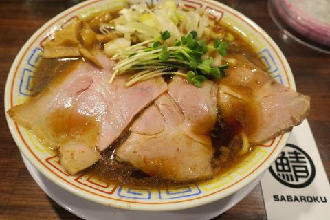 サバ6製麺所(サバ醤油ソバ)