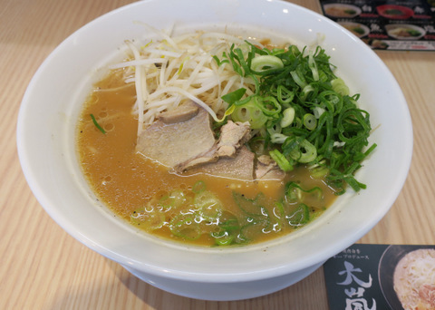 大嵐(牛骨醤油ラーメン・白)