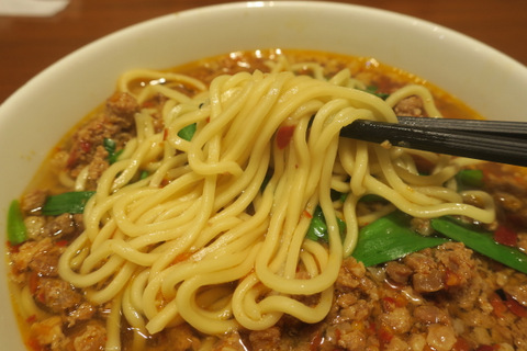 味仙・名古屋駅店(麺)