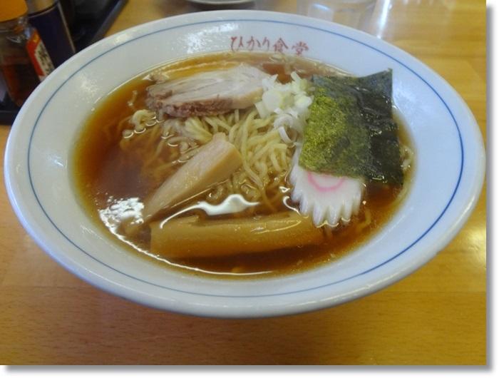 ひかり食堂DSC00781