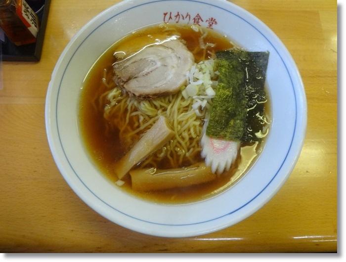 ひかり食堂DSC00782