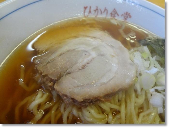 ひかり食堂DSC00783