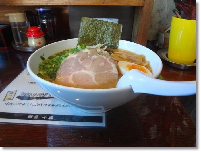 麺や千成DSC00796
