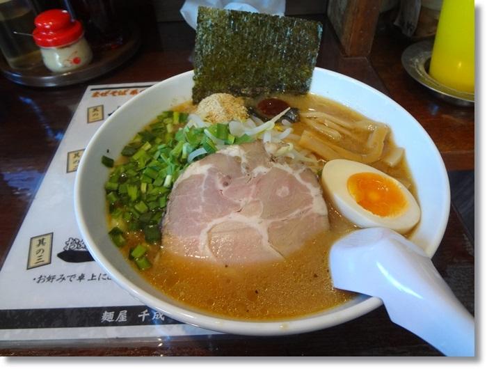 麺や千成DSC00797