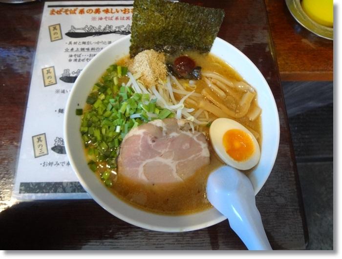 麺や千成DSC00798