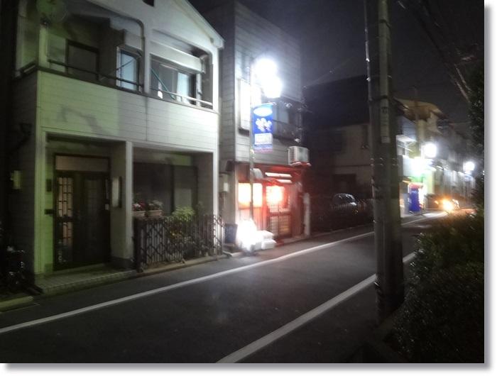 寿栄広 DSC00835