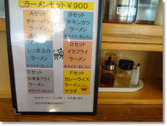 華饌 DSC00871
