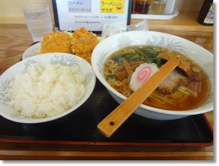 華饌 DSC00872