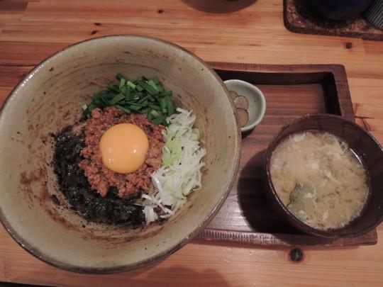 まぜ麺(並盛)約250g(700円)