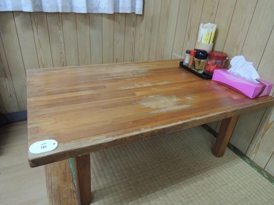 浜屋(テーブル)