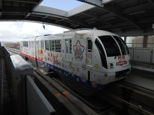 ゆいレール車両(おもろまち駅)