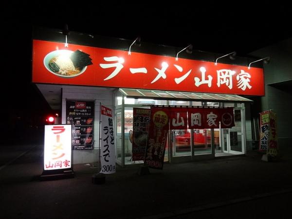 800px-Yamaokaya_tarukawa_01.jpg