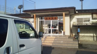 2016年04月09日 長寿温泉1