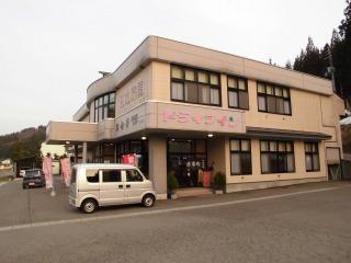 2016年04月10日 菊地旅館1