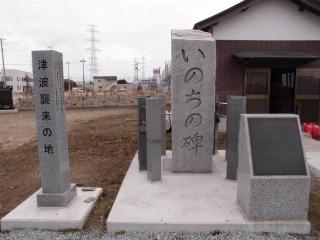 2016年04月17日 八幡神社4