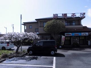 2016年04月17日 沖縄そば1