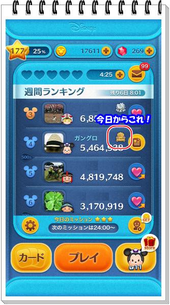 3030ブログNo2