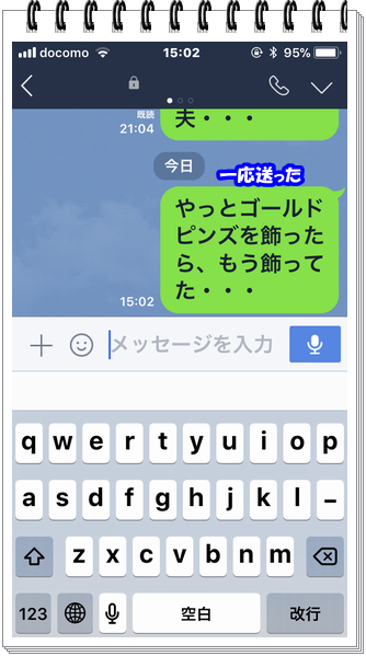 3030ブログNo4