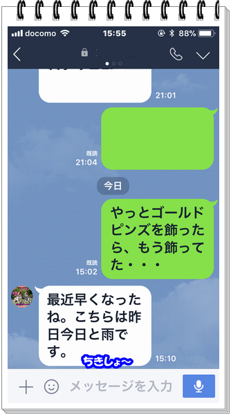 3030ブログNo5