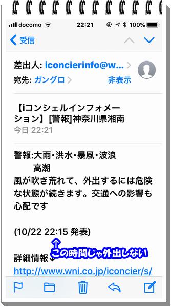 3032ブログNo5