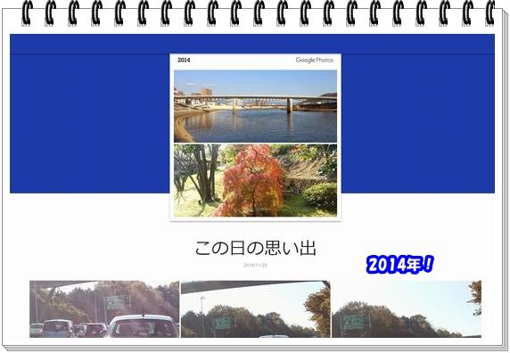 3056ブログNo2