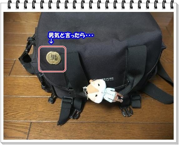 3057ブログNo6
