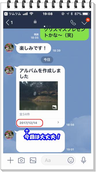 3065ブログNo1