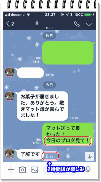 3072ブログNo1