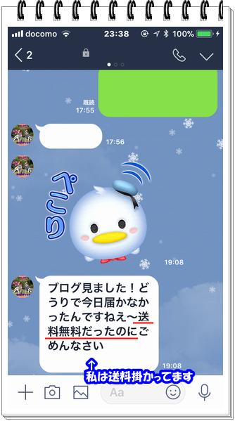 3072ブログNo2
