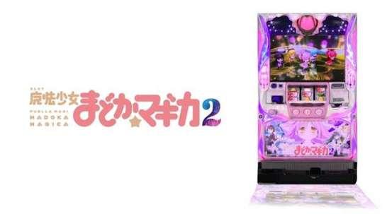madomagi2-top.jpg