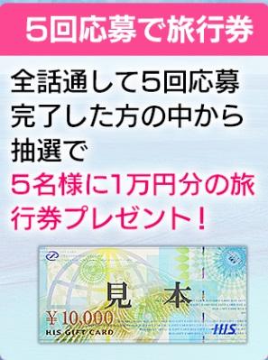 恋神アプリ