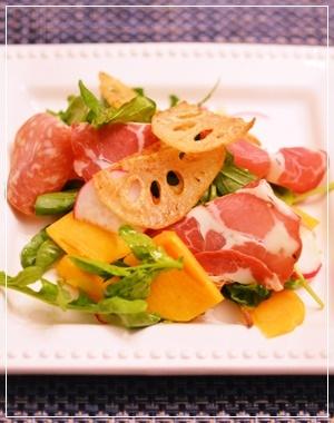 柿&生ハムサラダ