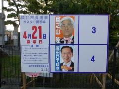 resize20122.jpg