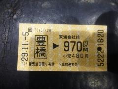 resize20341.jpg