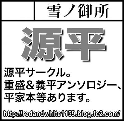 201711闍・迢ュ_convert_20171019162108